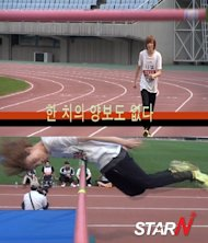 TEEN TOP's Niel breaks Minho's high leap record