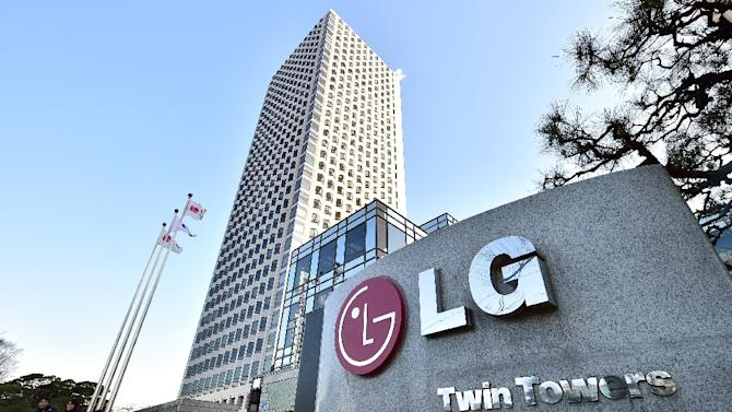 LG Group's headquarters, pictured in Seoul, South Korea, on December 26, 2014