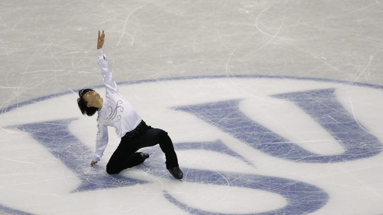 Machida of Japan performs during the men's short programme at the ISU Grand Prix of Figure Skating Final in Fukuoka