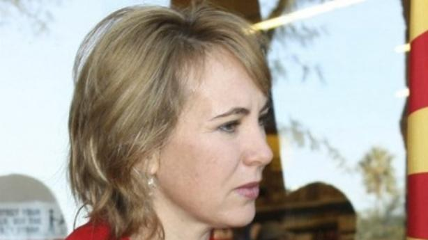 Gabrielle Giffords Undergoing Surgery to Replace Piece of Her Skull