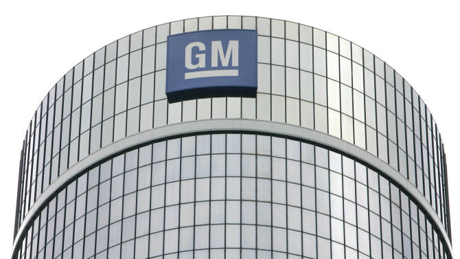 FILE - In this July 25, 2006 file photo, General Motors Corp. headquarters are shown in Detroit. The top-performing stock among automakers in the U.S. this quarter is General Motors. The company, which endured management upheaval during the quarter and announced that it would lose substantial cash in Europe, saw its shares rise almost 18 percent from July through late September. The gain was the best since the first quarter of this year, when the stock climbed about 23 percent. GM posted strong profits in that period. (AP Photo/Paul Sancya, File)