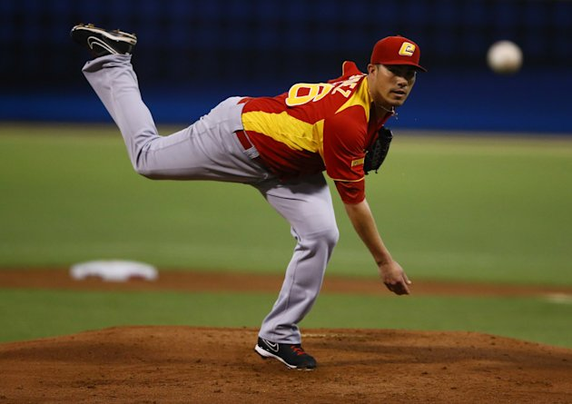 World Baseball Classic - Pool C - Spain v Puerto Rico