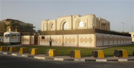 A general view of the Taliban Afghanistan Political Office in Doha