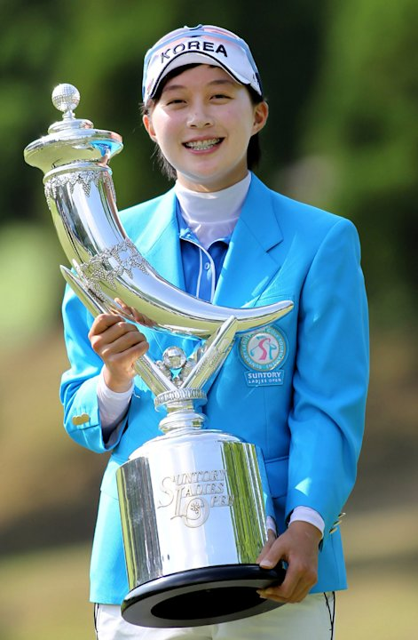 Amateur golfer Kim Hyo Joo of South Kore