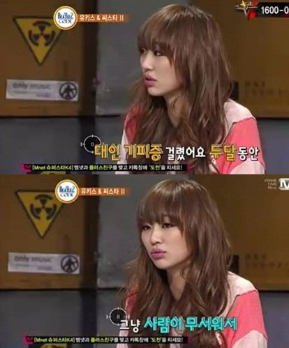 Hyorin confesses that she struggled from misanthropy