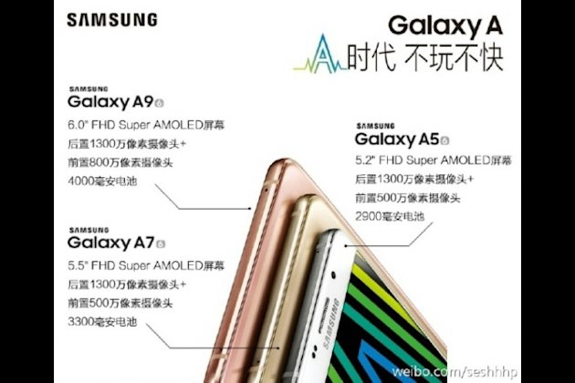 samsung-galaxy-a9-leaked-specs