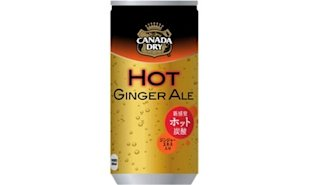 Would you try a hot ginger ale?