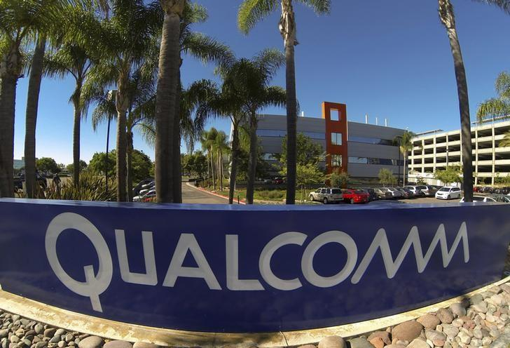 China's antitrust regulator says Qualcomm case to be settled soon