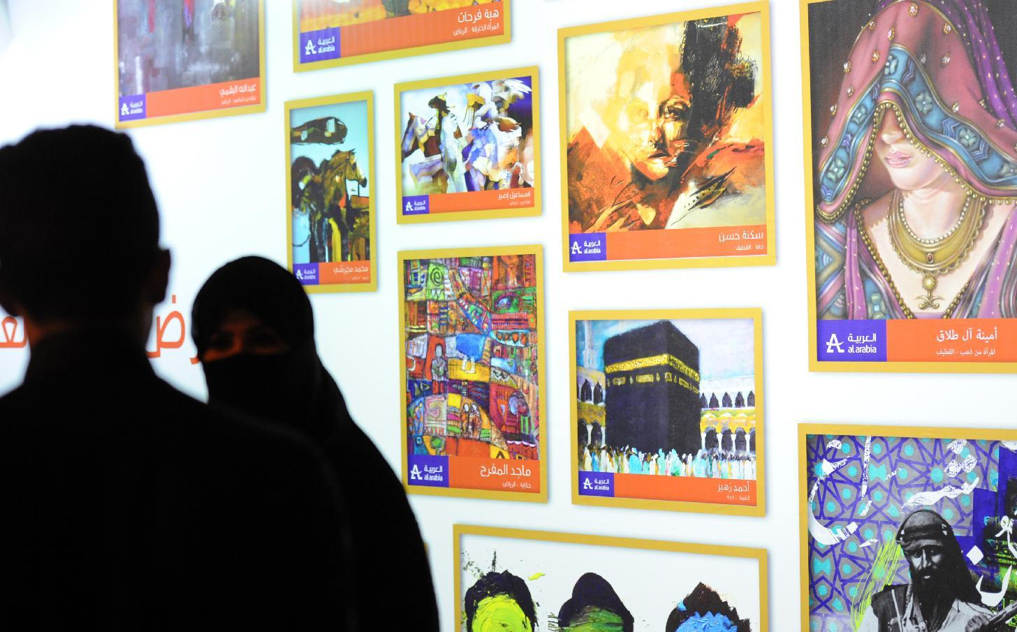 First outdoor art show in conservative Saudi