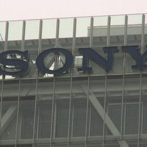 BANKING ON GAMES: SONY'S NEW ENTERTAINMENT HUB