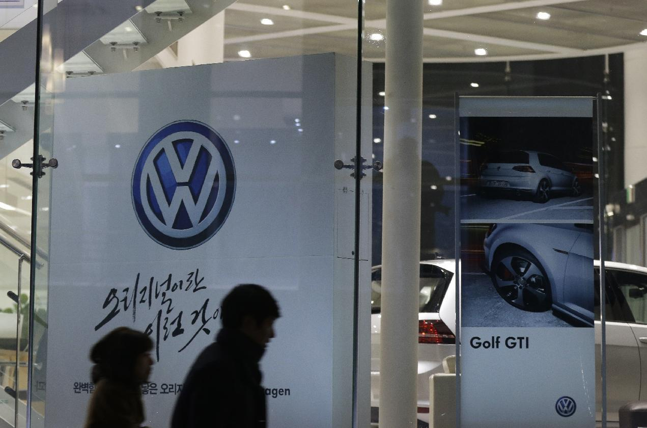 South Korea: VW rigged emissions in 125,000 diesel vehicles