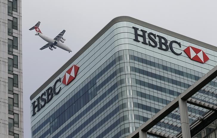 HSBC to pay $470 mln to resolve mortgage servicing probe by U.S. government