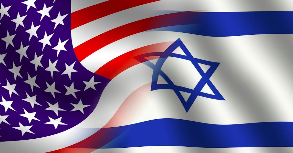 Do the US and Israel help each other equally?