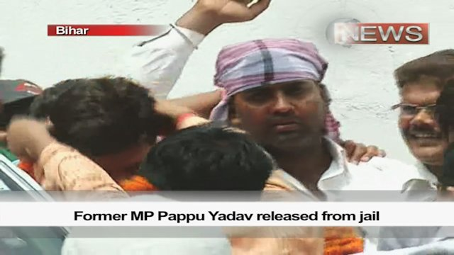 Former MP Pappu Yadav released from jail