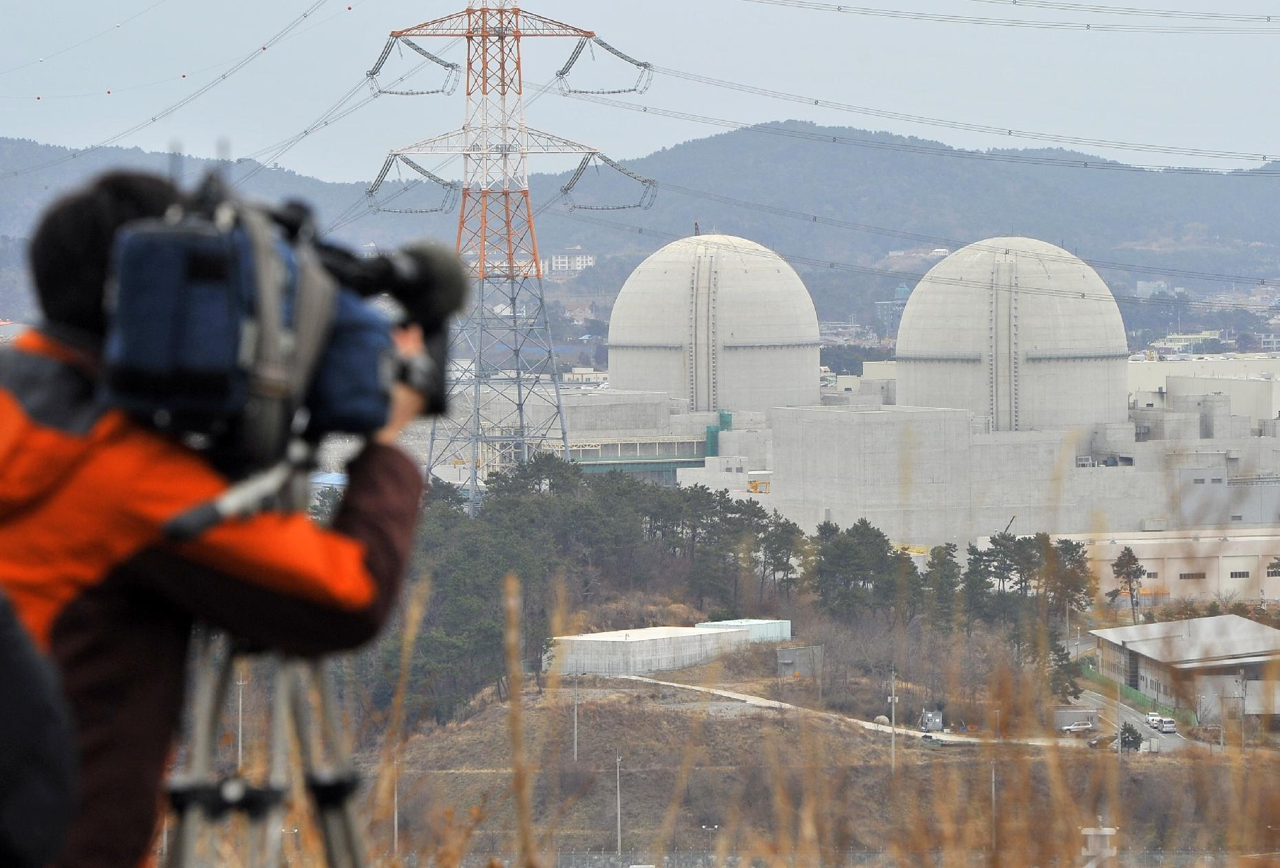 Gas leak kills three at S. Korea nuclear plant