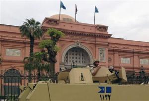 Serendipity aids Egypt in struggle to recover stolen heritage