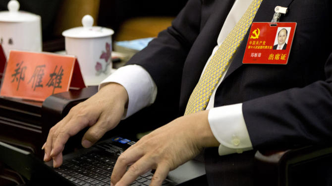 At Mao-style conclave, China embraces Twitter age