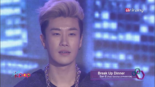 Simply K-Pop:♬ San E - Break Up Dinner (Feat. Sanchez of PHANTOM)