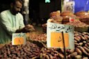 Egypts urban inflation jumps due to pounds slide