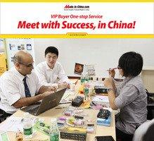 VIP Buyer's One-stop Service: Meet with Success in China!