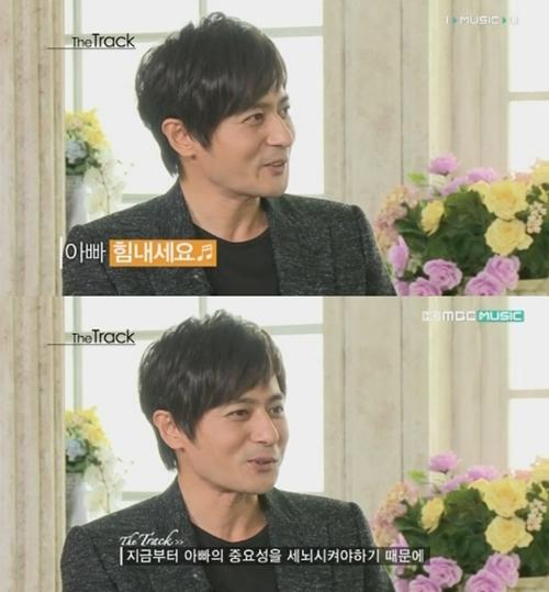 Jang Dong-gun shows his great love for his son