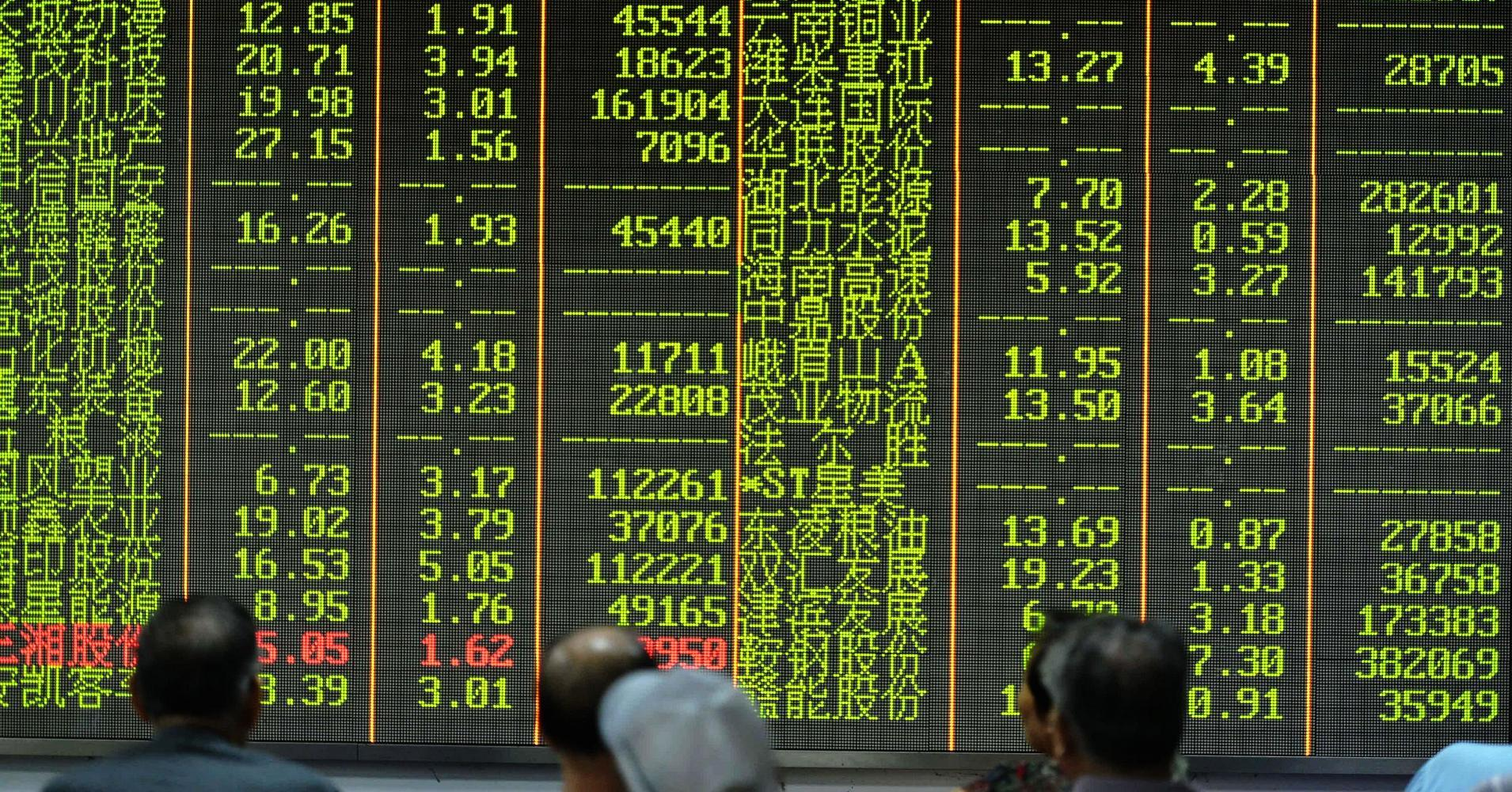 Relax: China's fundamentals are sound