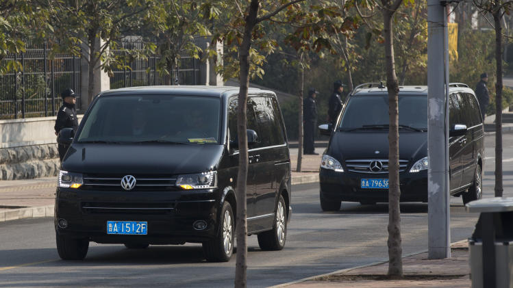 China court upholds Bo Xilai conviction, life term