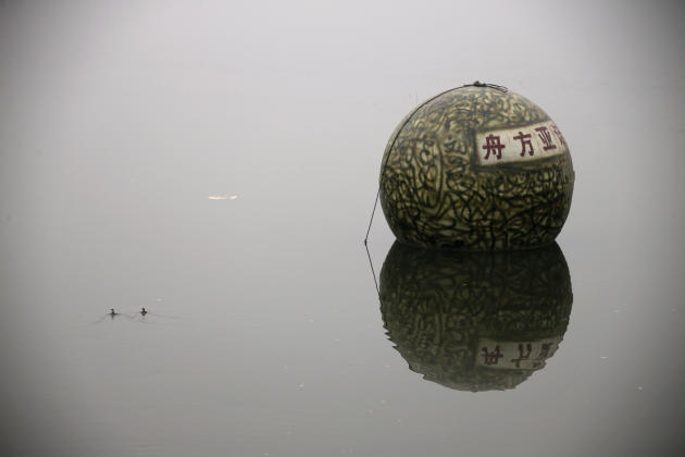 A spherical pod, named