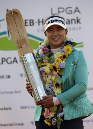 Yang beats Seo in playoff to win KEB HanaBank