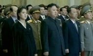 North Korea: Leader Expecting A Little 'Un?