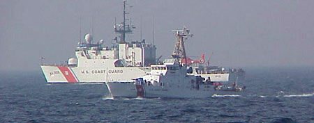 File photo of Coast Guard Cutters Monomoy And Reliance (Getty Images)
