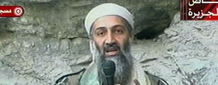 Osama bin Laden (AP Photo/Al Jazeera)