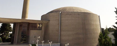 File photo of Tehran's nuclear research reactor at the Iran's Atomic Energy Organization's headquarters (AP)