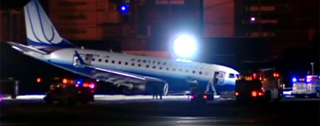 United Express plane at Newark Liberty Airport (ABC)