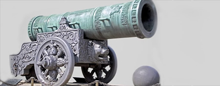 40-ton Tsar Cannon (Who Knew)