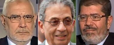 تحويل ثلاثة مرشحين رئاسيين للنيابة 3h.jpg