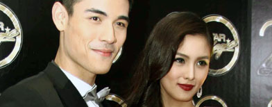 Xian Lim and Kim Chiu (NPPA)