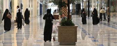 Saudi women at a shopping mall in Riyadh. AFP
