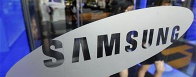 8-inch Samsung tablet on its way