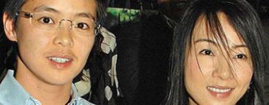 Fennie Yuen, female partner break up