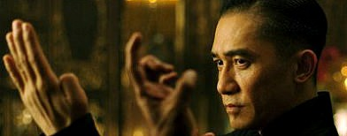 Leung won't be in 'The Grandmaster 2'