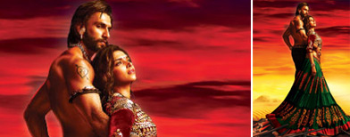 Ram Leela: First look