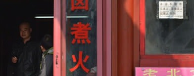 Beijing resto owner not sorry for racist sign