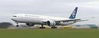 Tired pilot dozes off during long flight