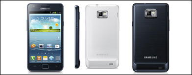 Samsung Galaxy SII Plus now at Rs 22,900