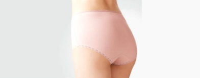 Revealed: A magical underwear for women