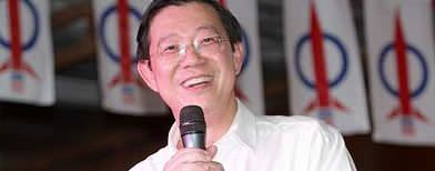 Lim Guan Eng (Malaysian Insider)
