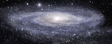 Misteri makhluk luar angkasa menurut Islam