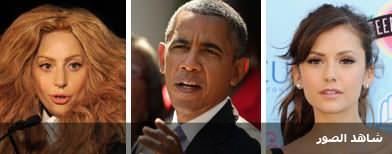 شاهد بالصور نجمة تتعرى لدعم قوانين أوباما للتأمين الصحي,بوابة 2013 Obama-Care-header.jp