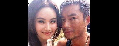 Nong Poy denies relationship rumour with Louis Koo (Cinema Online photo)